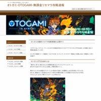 オトガミ-OTOGAMI-無課金リセマラ攻略速報